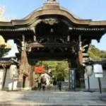 大谷祖廟(おおたにそびょう)で井上雄彦氏が描いた屏風を特別展示