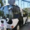 肉食動物舎見学!サファリワールドでスペシャルバスを体験!