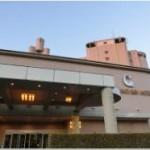 眺望と食事が最高!白浜のコガノイベイホテル