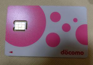 BIC SIM SIMカード