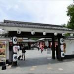熊本城でお土産買うなら桜の馬場城彩苑で