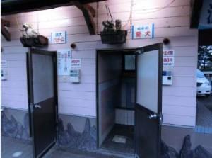 山鹿市 どんぐり村 犬専用温泉