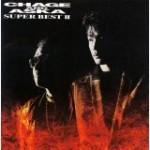 CHAGE & ASKA SUPER BEST Ⅱを聴いてみた