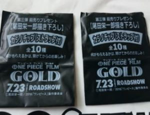 ONE PIECE FILM GOLD カジノチップ