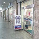 梅田にあるウィンザーラケットショップはテニス用品がめちゃ豊富!