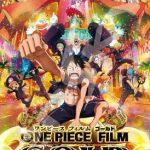 映画ONE PIECE FILM GOLDの感想!