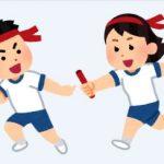 中学校の体育祭を観戦した感想