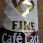 キリンの焦がし焼きシリーズのFIRE缶コーヒー、カフェラテを飲んでみた