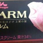 PARM(パルム)、ザ・ストロベリーとアーモンド&チョコのレビュー、結論は美味い!