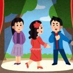 中学校の文化祭で中学生の演劇を観た感想