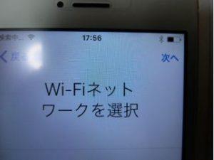 iPhone SE Wi-Fi