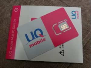UQモバイル SIMカード