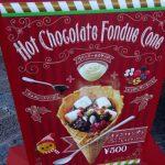 ホットチョコレート・フォンデュ・コーンのベリーの組み合わせは最悪