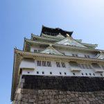 大坂城の桜は満開