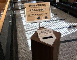 福井市マンテンホテル
