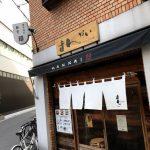福島区王道とんこつラーメン屋!まんかい こりゃ美味い!