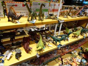 お土産_福井県立恐竜博物館