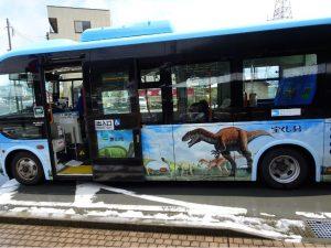福井恐竜博物館バス
