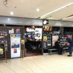 梅田のとんこつラーメン屋、大阪駅前第4ビルにある神虎が美味かった件