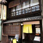京都のフレンチ祇園バル丸橋でランチ