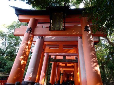 千本鳥居-伏見稲荷大社