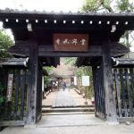 京都嵐山の常寂光寺の風景