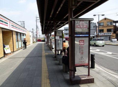 JR法隆寺駅バス停