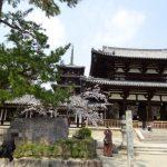 桜の季節に法隆寺へ行く
