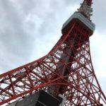 初東京タワー観光!東京駅から電車で行くなら丸の内線経由の神谷町駅降車がベスト