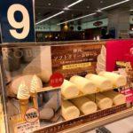 新大阪駅で手土産なら「神戸ソフトクリームロール」がオススメ!