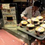 東京駅で購入!豆一豆の東京あんパンケーキ