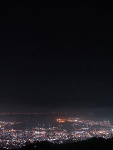 掬星台からの夜景