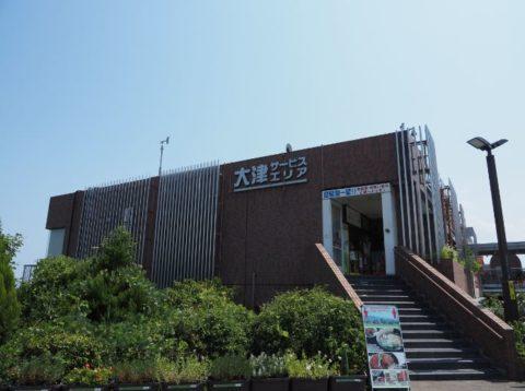 大津サービスエリア